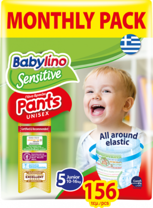 Babylino Pants Unisex Monthly Pack No5 Junior 10-16kg (156τεμ)